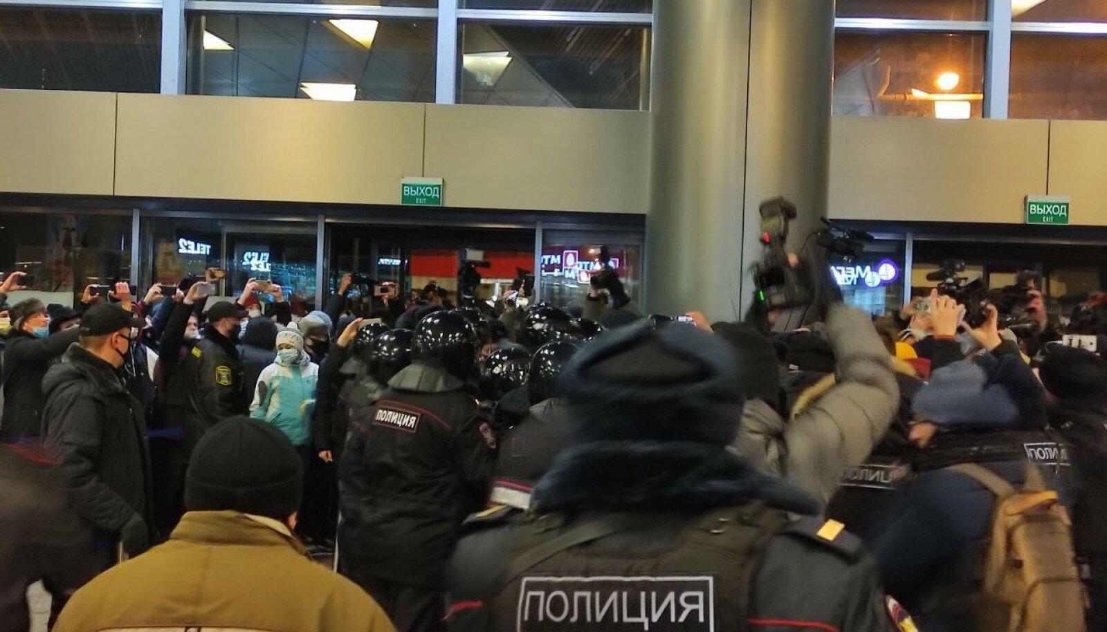 Встреча Навального в Москве