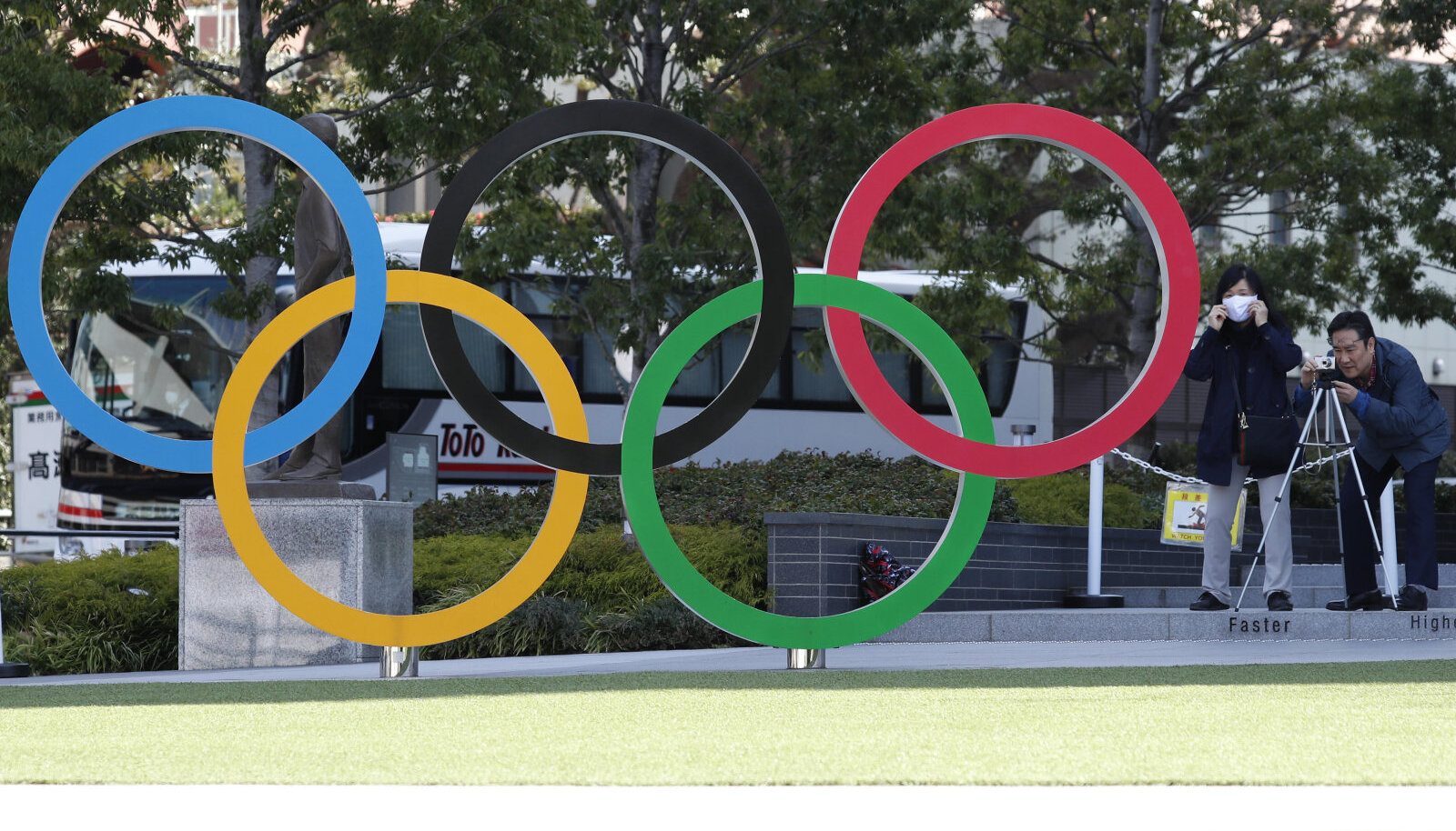 Tokyo, olümpiarõngad