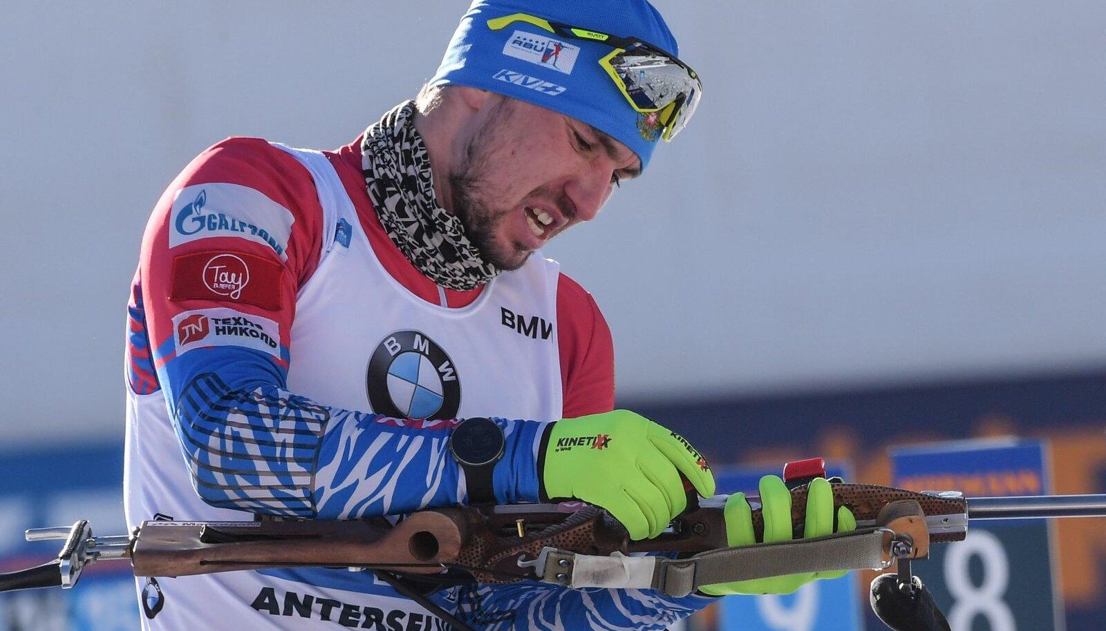 Aleksandr Loginov.