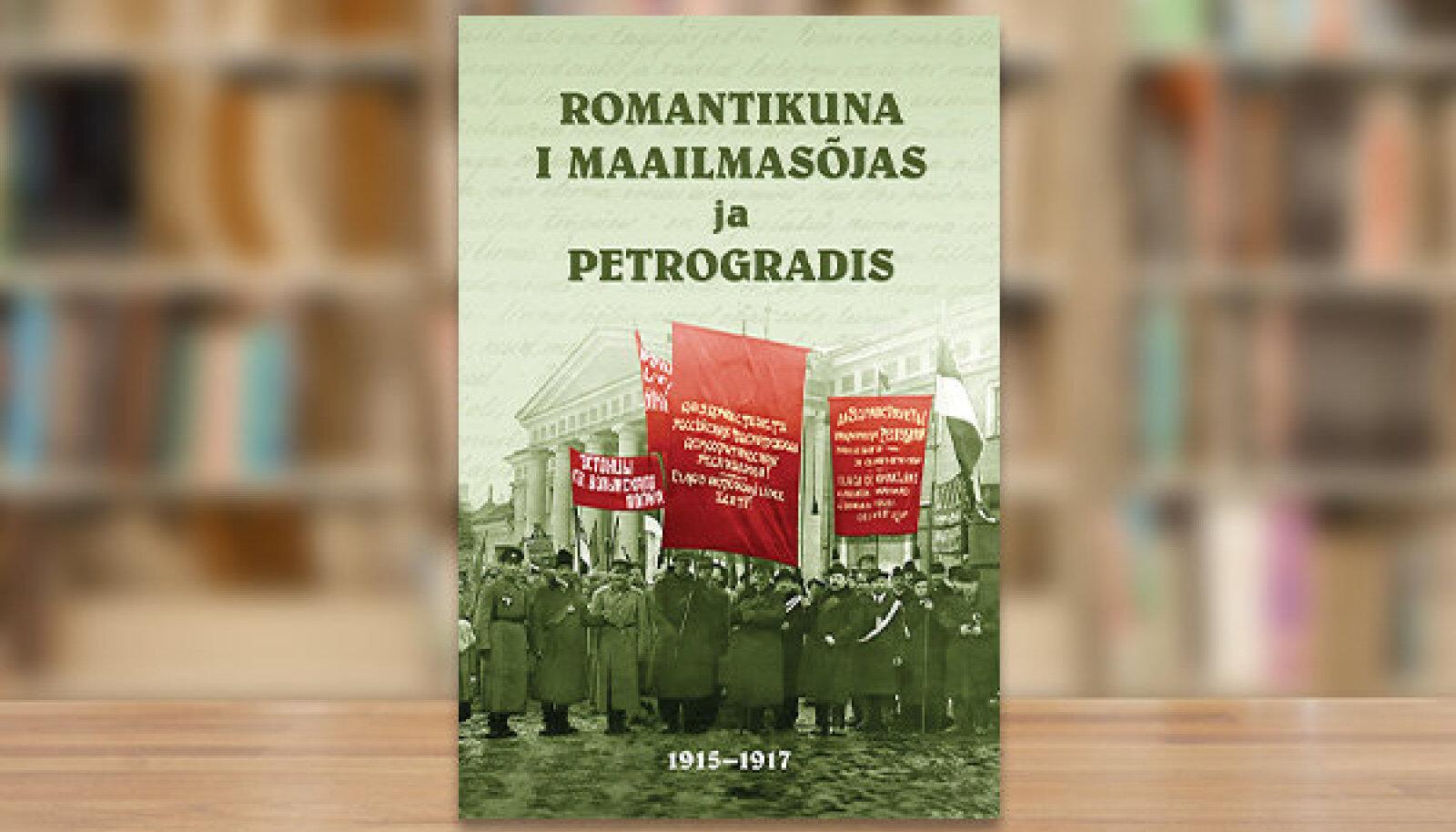 Romantikuna I maailmasõjas.
