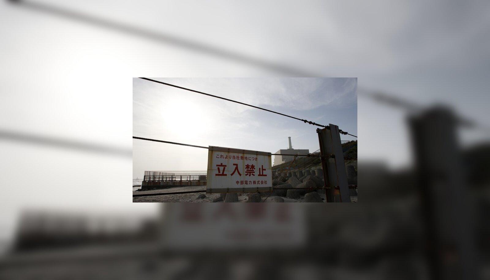 8ff43208fa6 Narvas mõraneb uus kaubanduskeskus