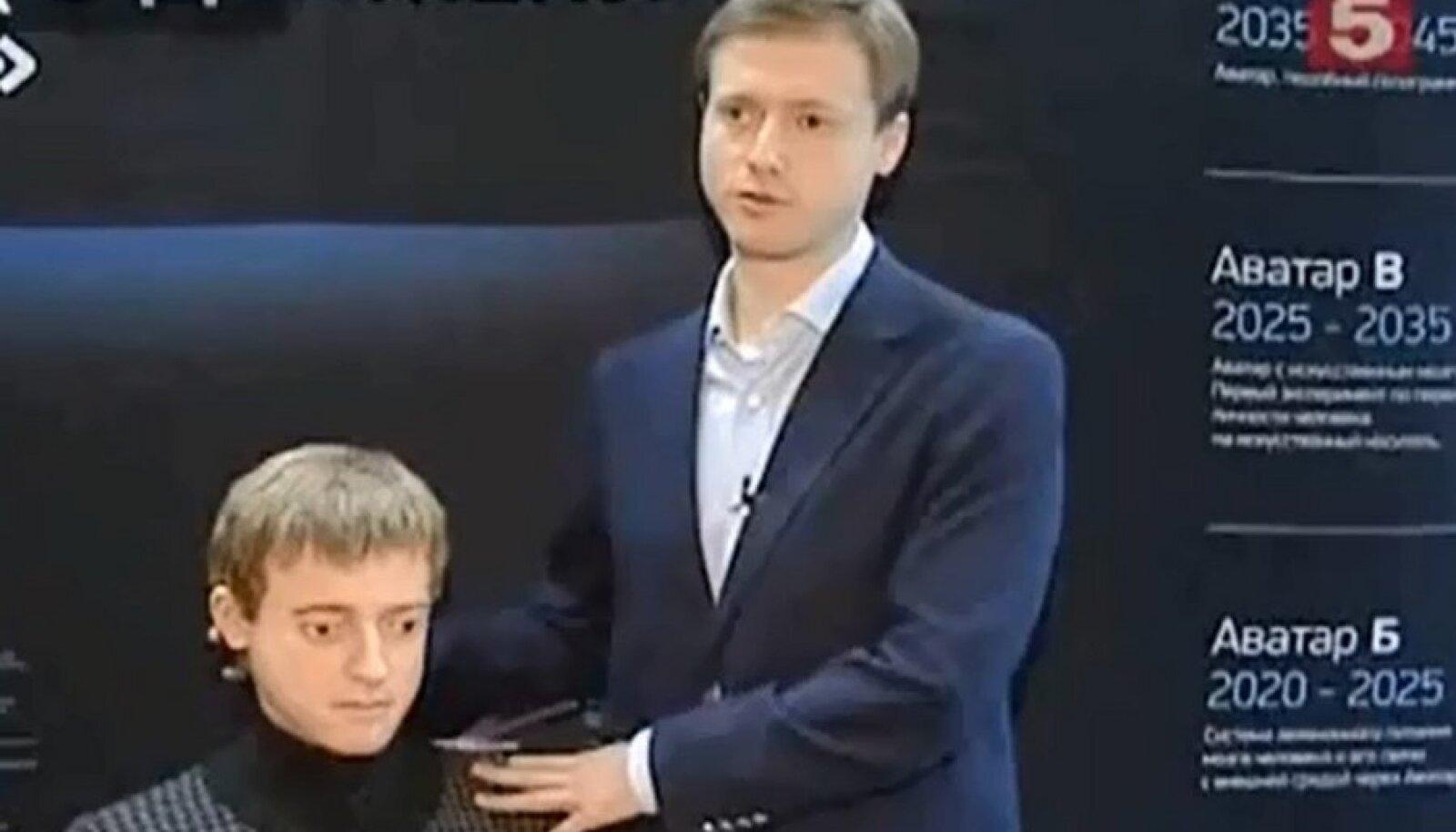 Dmitri Itskov oma koopiaga