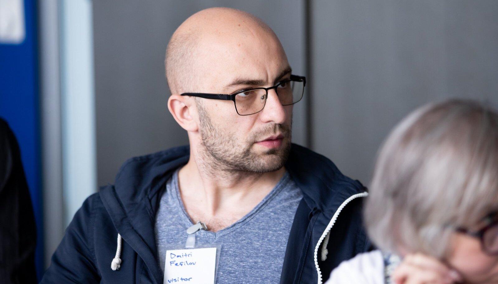 Дмитрий Фефилов