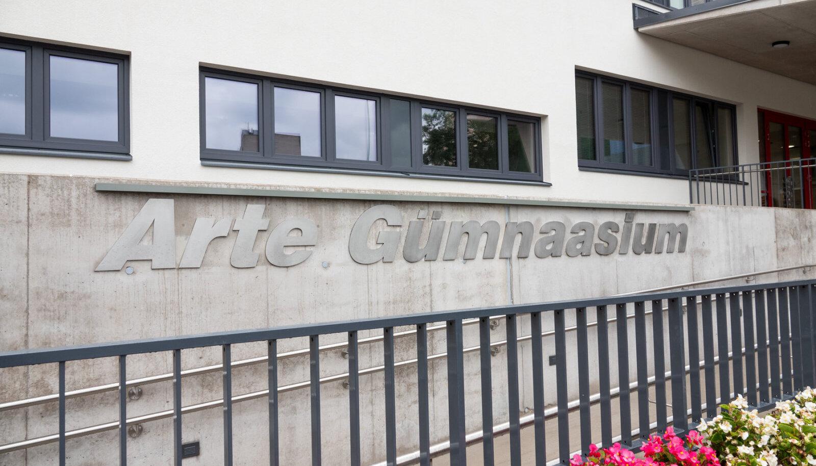 Гимназия Arte