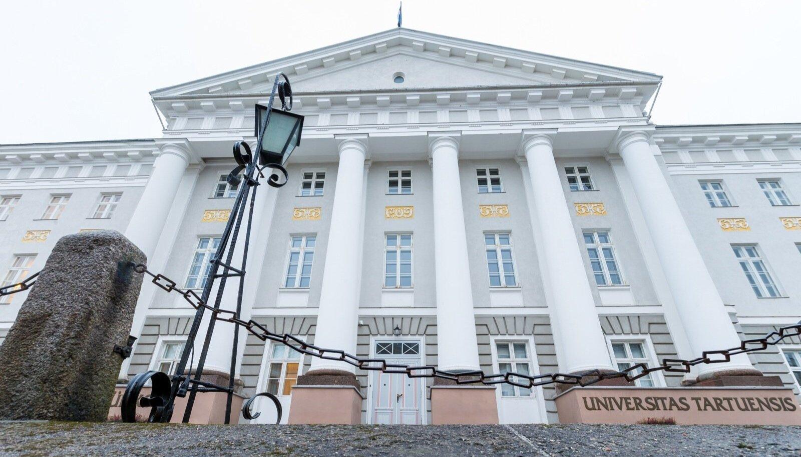 Tartu Ülikooli peahoone. Foto on illustratiivne.