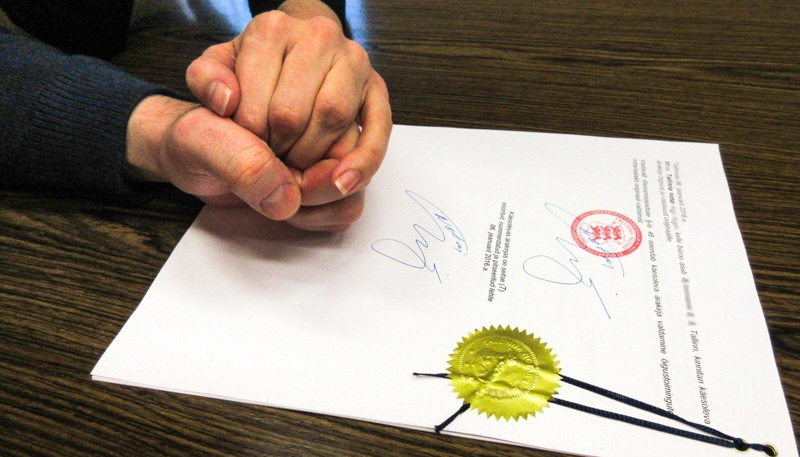Notariaalne leping.