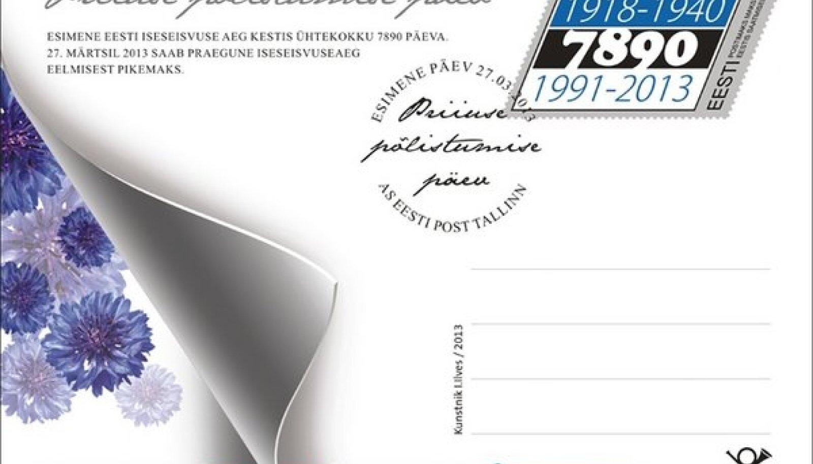 Priiuse põlistumise päeva postkaart