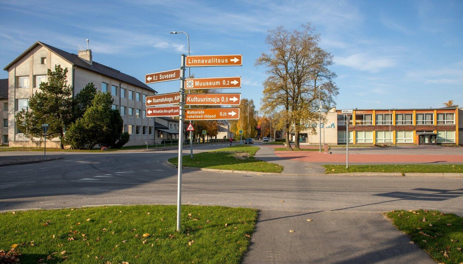 Mõisaküla on üks Eesti väikseim linn.