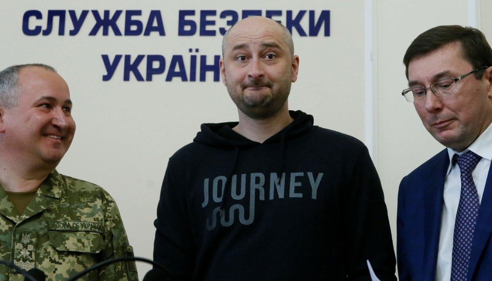 Arkadi Babtšenko (keskel)