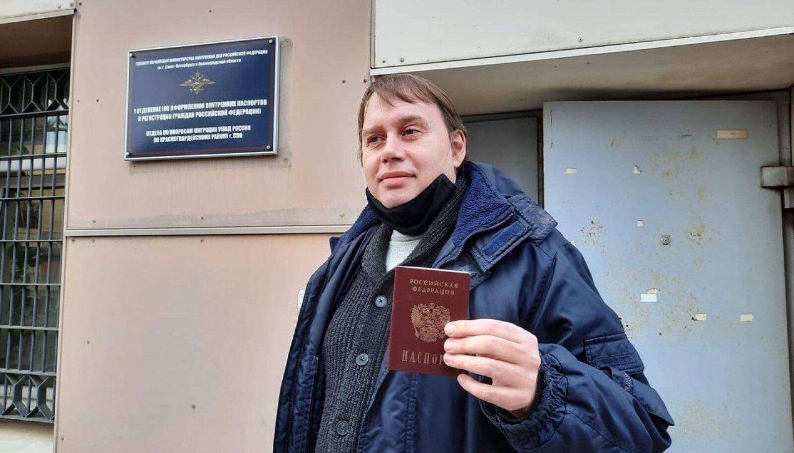 Aleksei Nikonorov