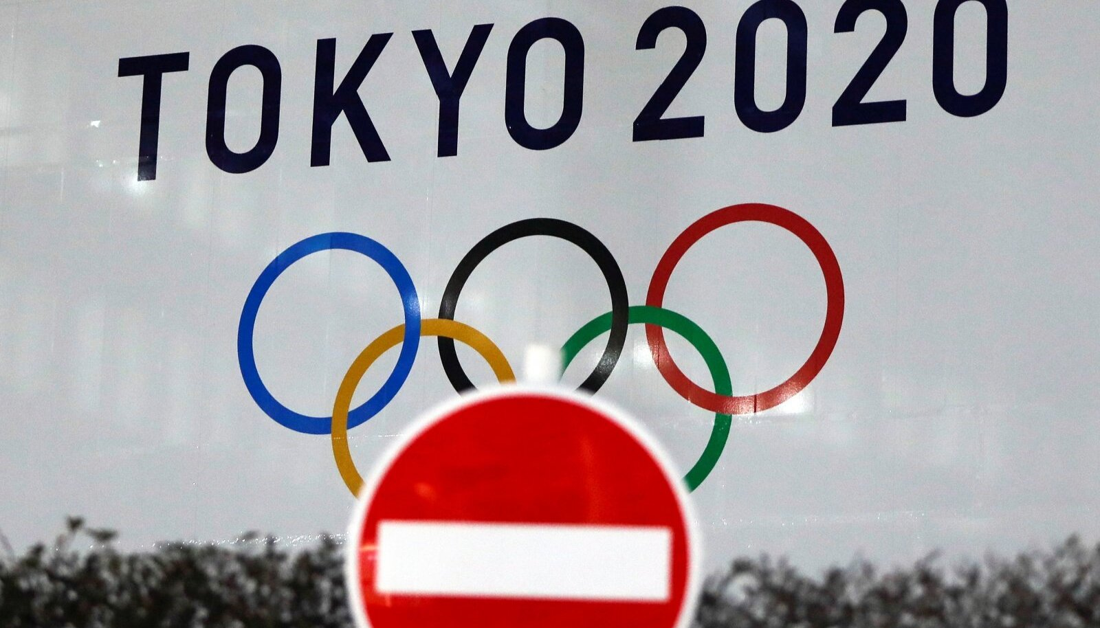 Tokyo olümpiamängud