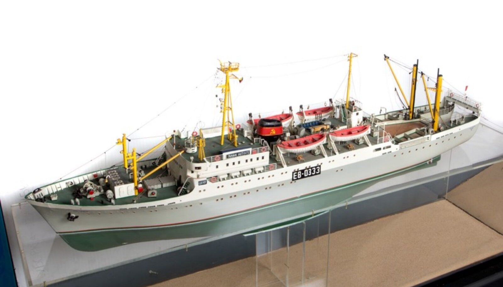 Külmutustraaler Juhan Sütiste mudel valmis 1978 ja selle valmistas mudelimeister Olev Roes. Peaaegu meetri pikkune mudel on üks meremuuseumi mudelikogu suurimaid eksemplare.