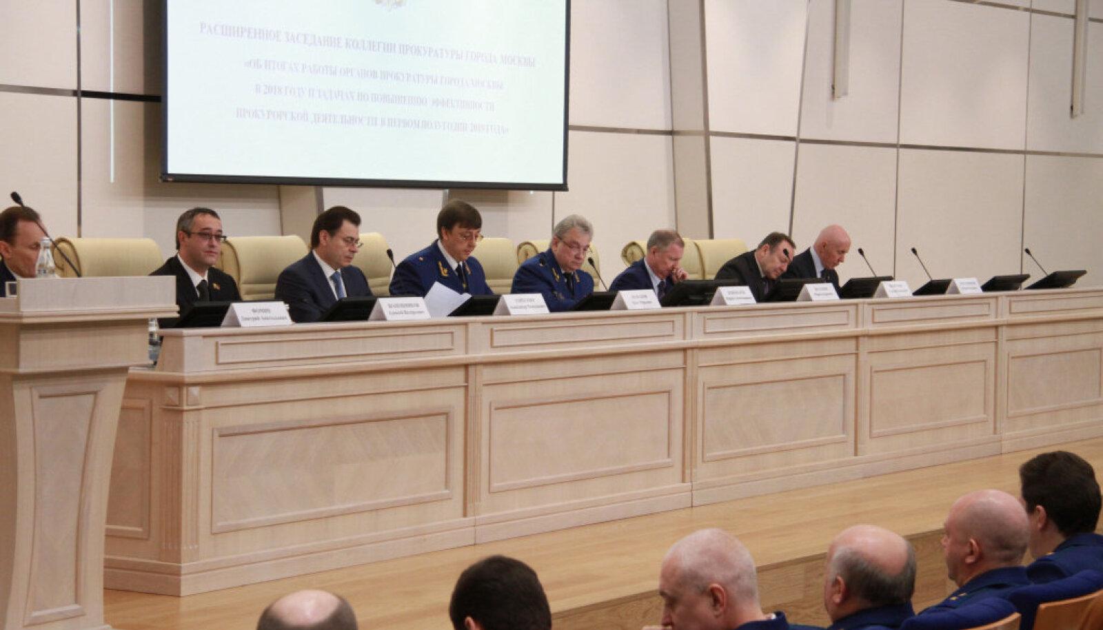 Коллегия прокуратуры Москвы