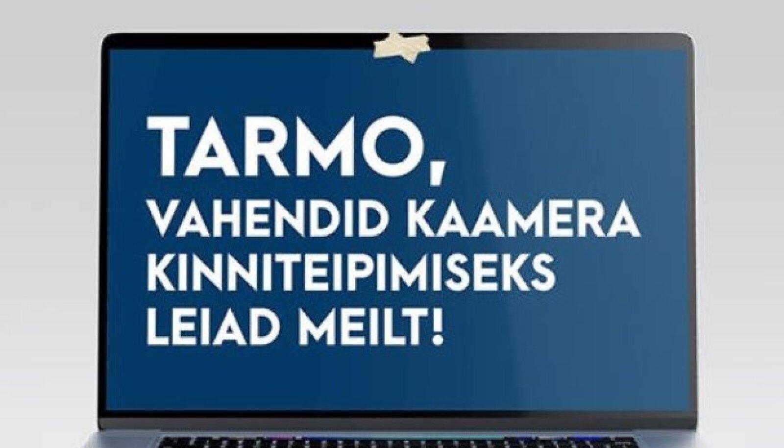 Pakendikeskuse reklaam Facebookis
