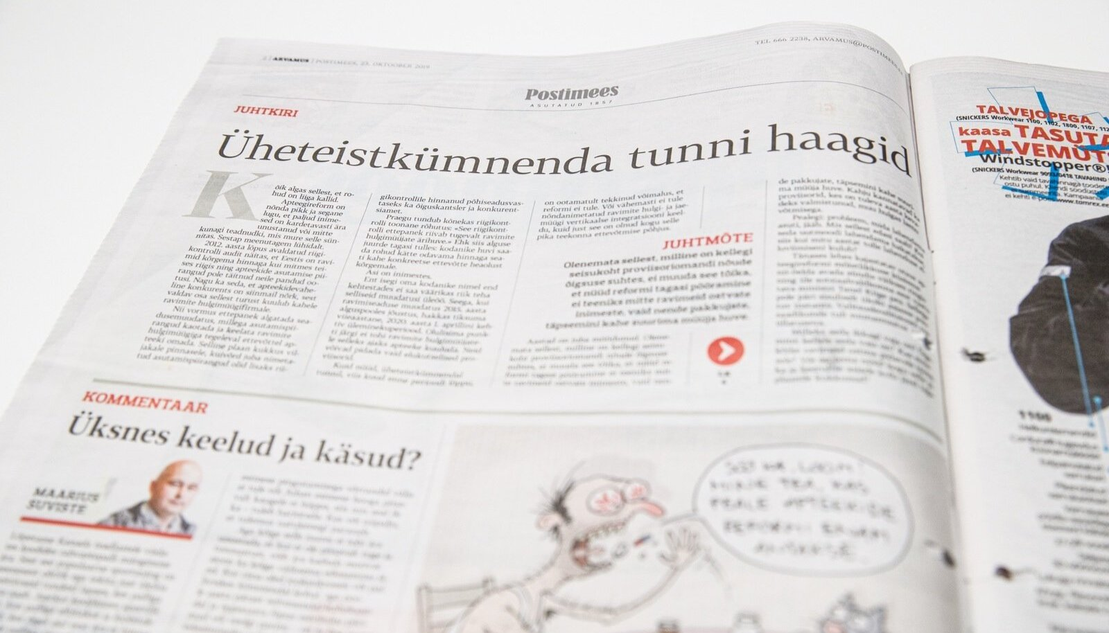 Postimehe juhtkiri 23. oktoobril