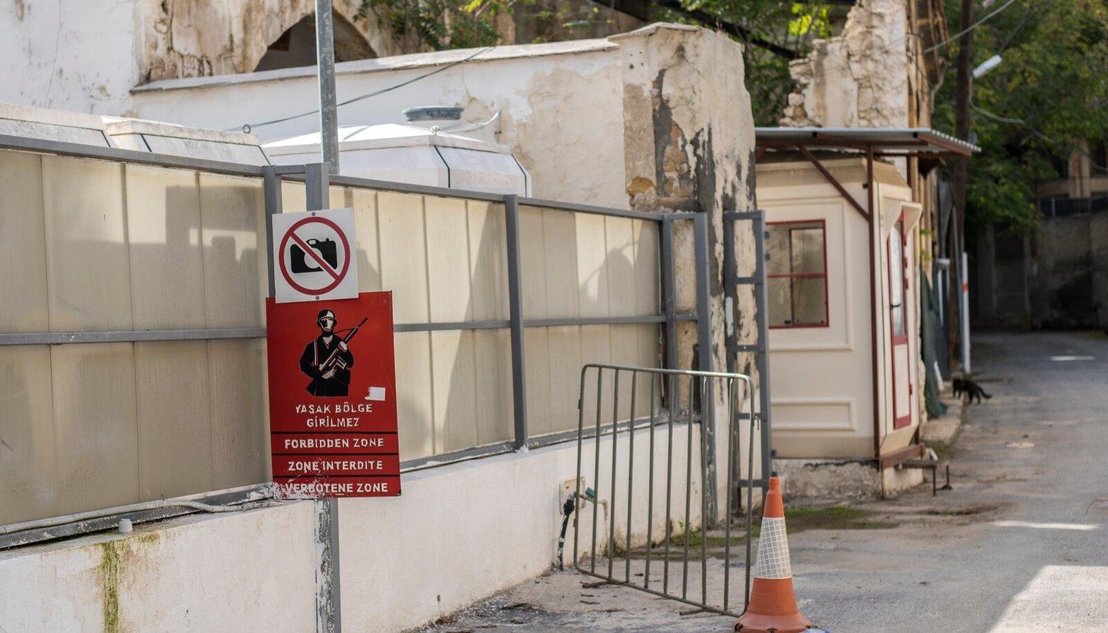 Kontrolljoon Põhja-Küprose ja Küprose vahel