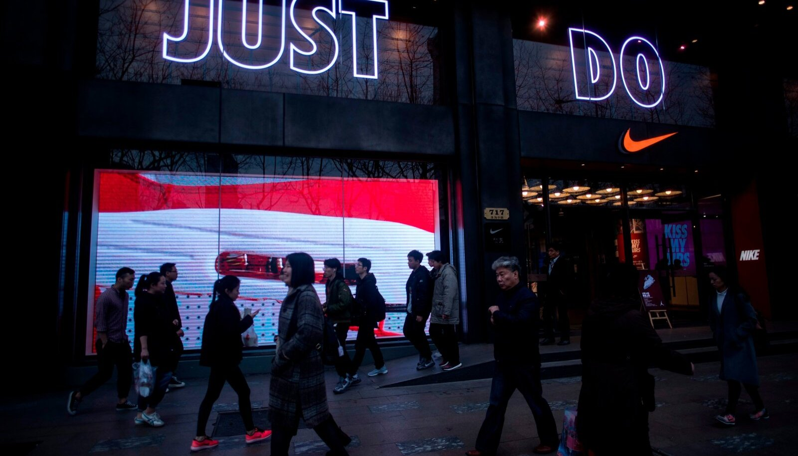 Nike'i kauplus Hiinas