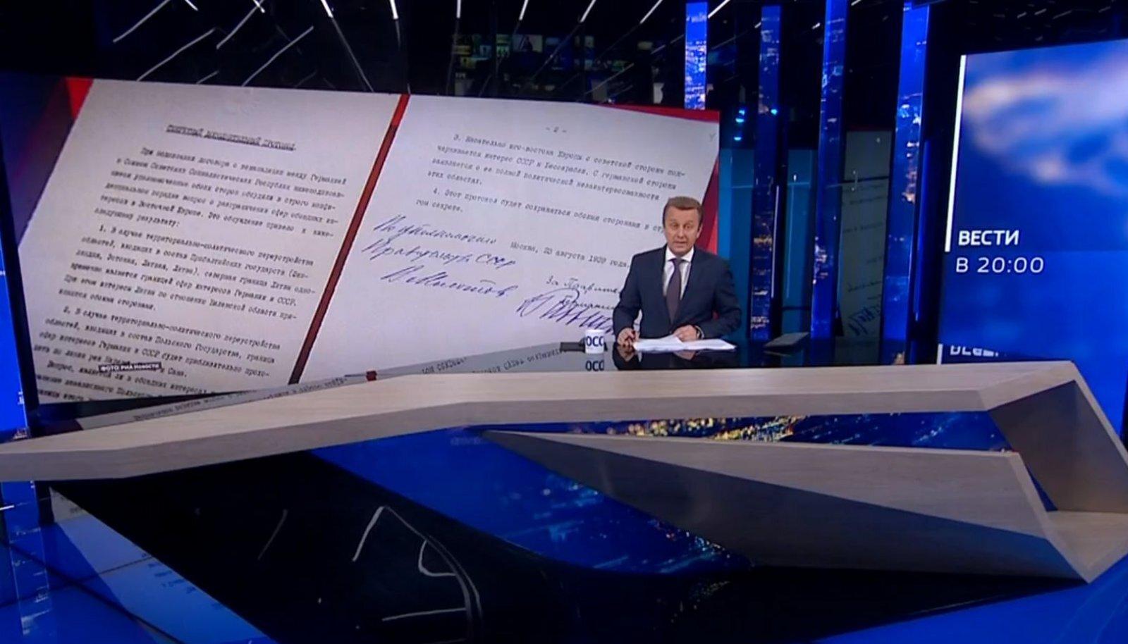 Kuvatõmmis Rossija telekanalist