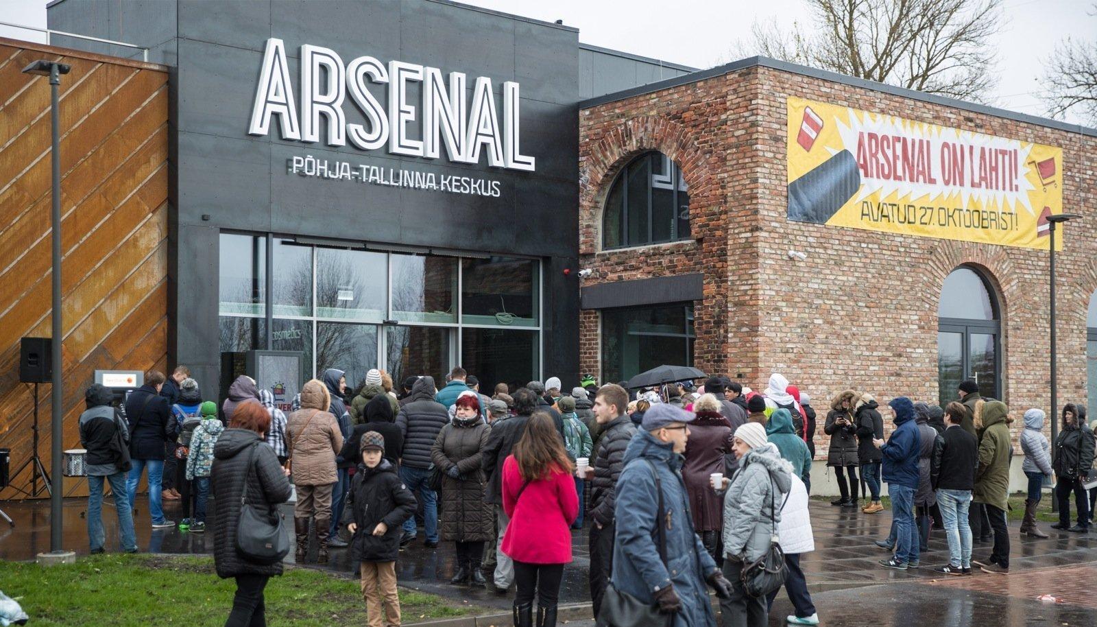 Kõnealustel kinnistutel asub nüüd Arsenali kaubanduskeskus.