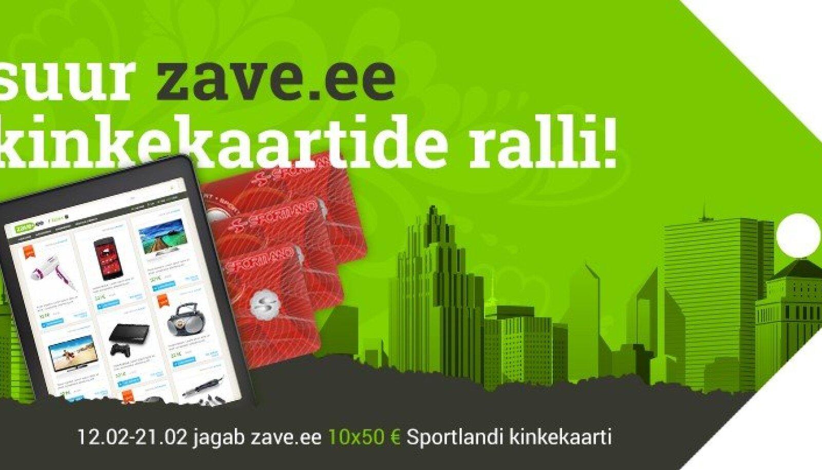 Zave.ee loosib Sportlandi kinkekkaarte