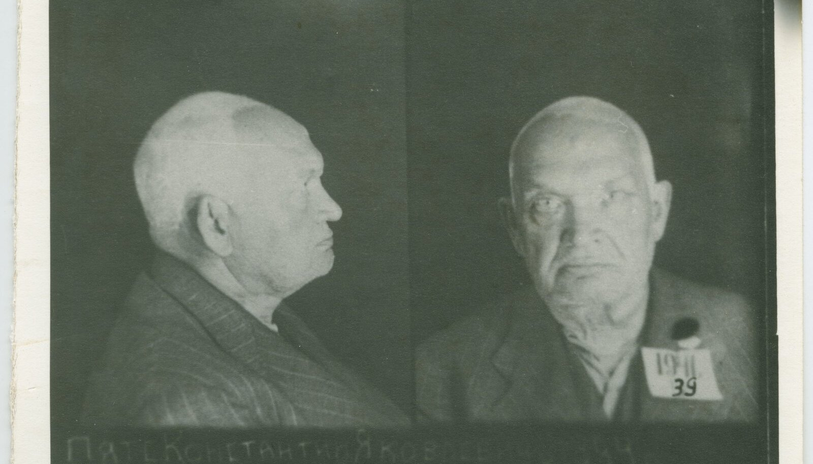 Konstantin Päts vanglas