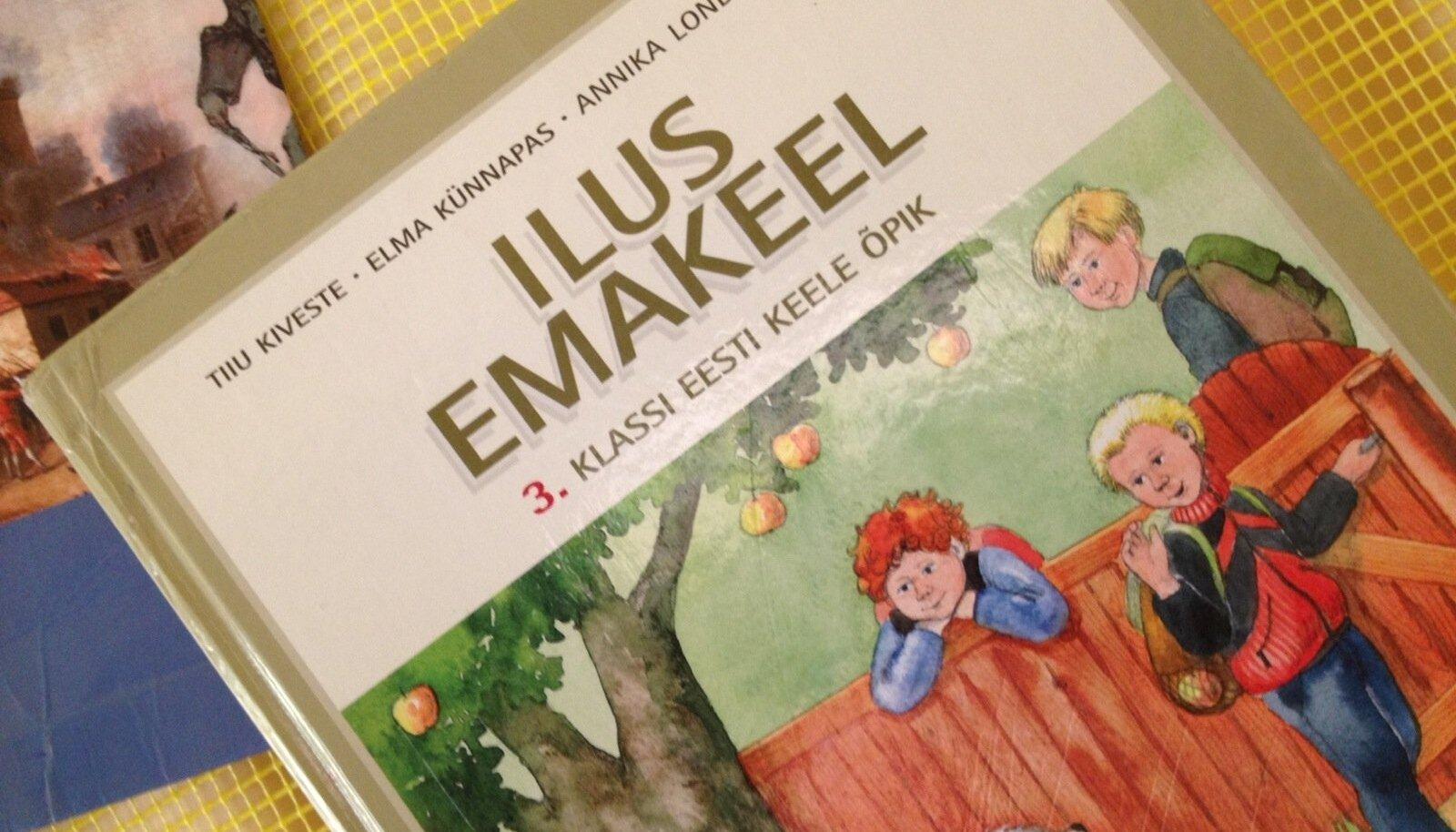 Eesti keel, õpik