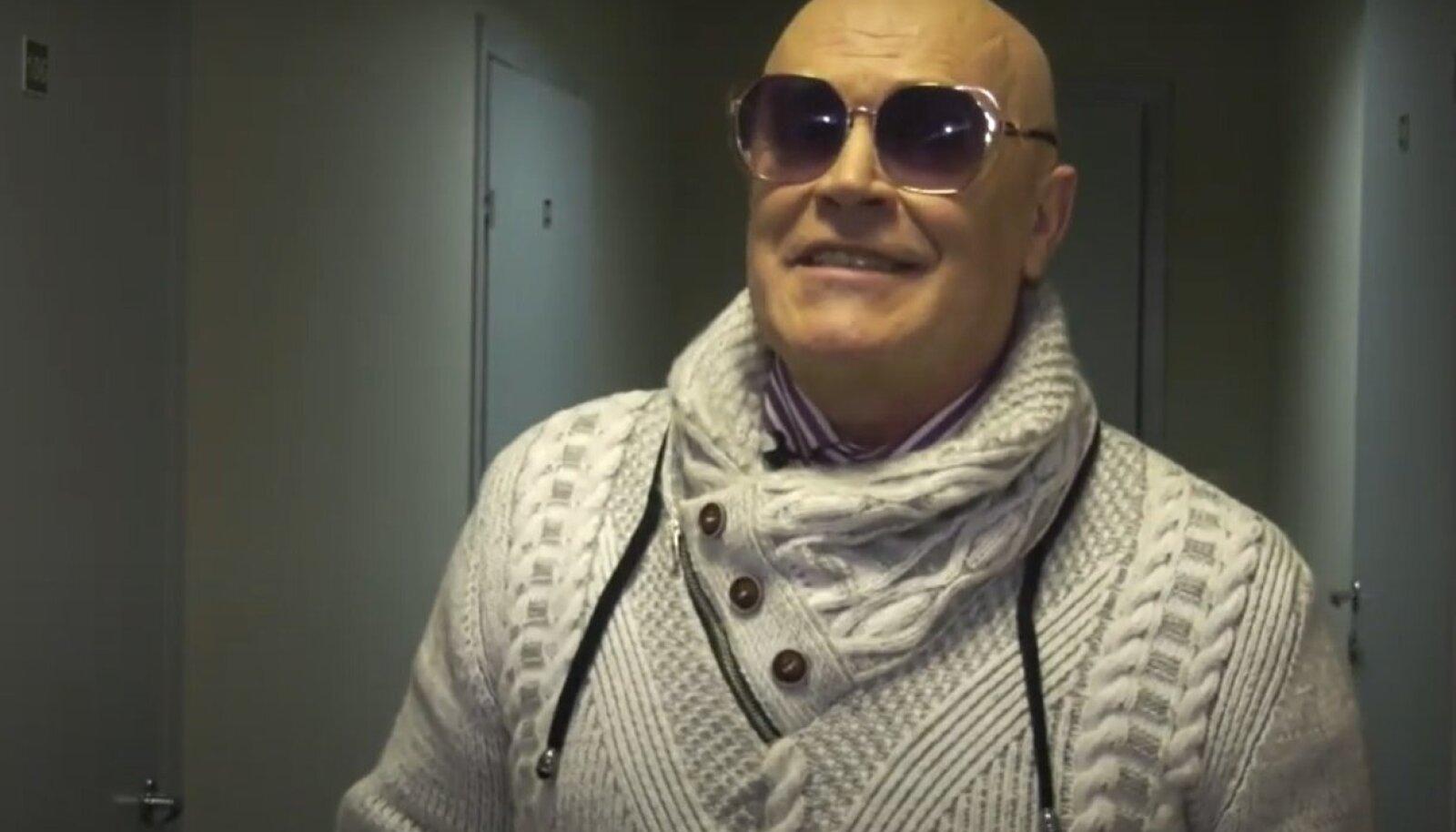 Сергей Маасин