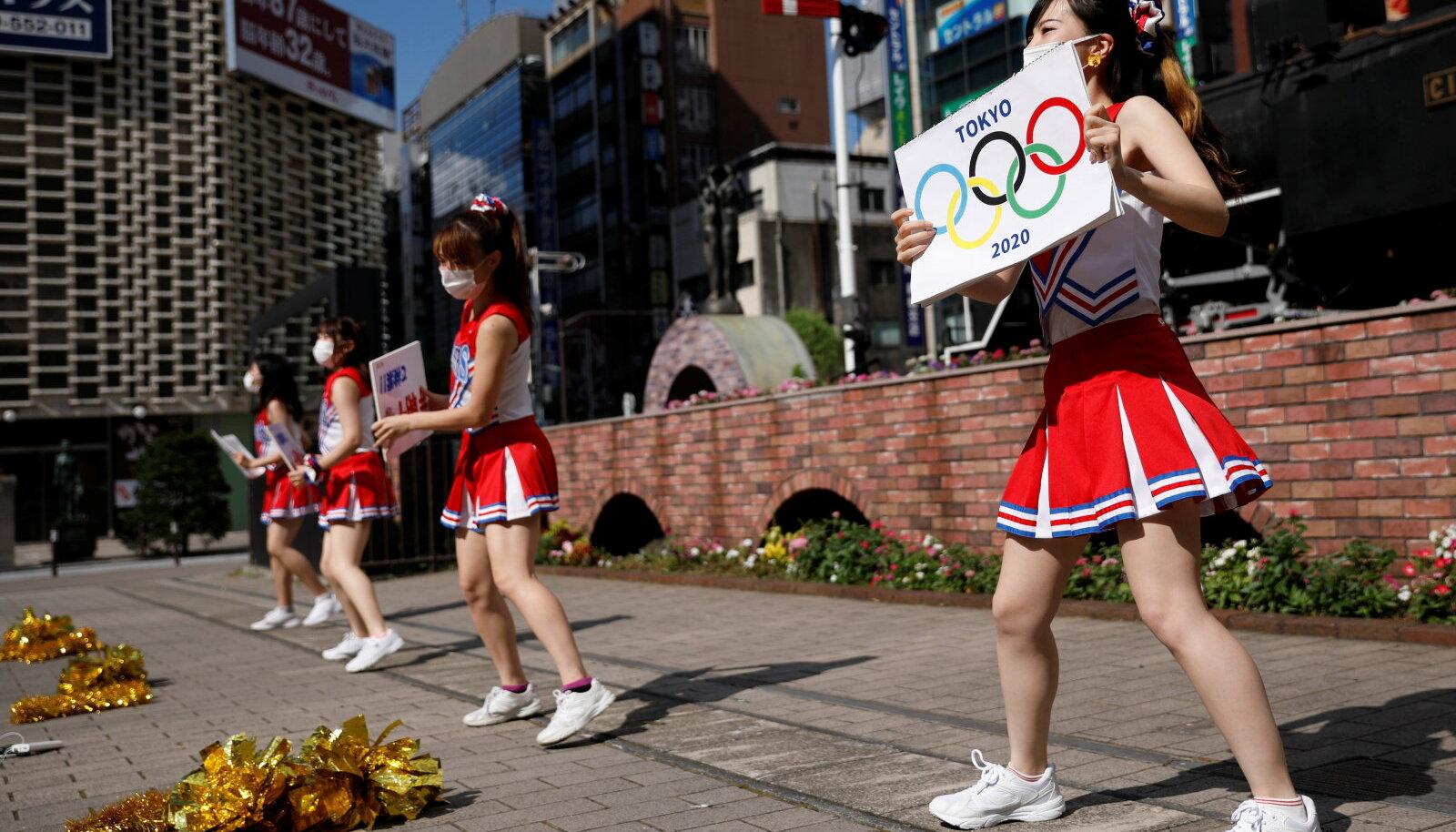 Tantsutüdrukud Tokyo olümpial