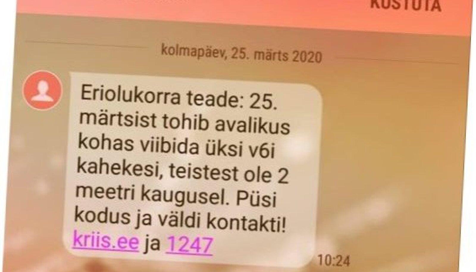 Koroonateavitus SMSi teel