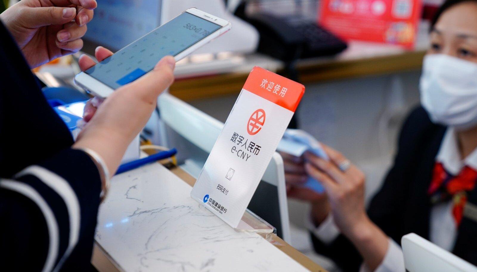 Shanghais on juba võimalik poes digitaalse jüaaniga maksta.