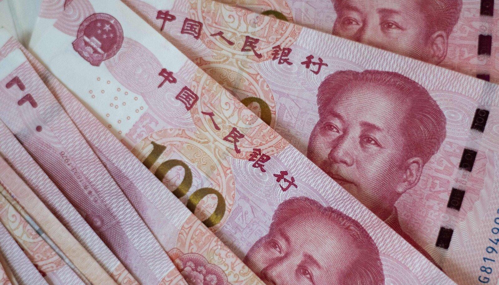 Hiina raha