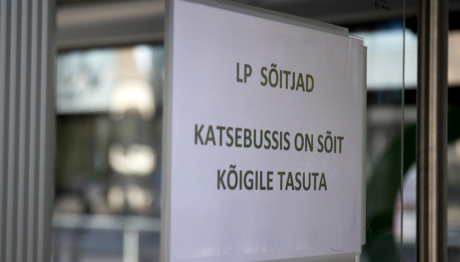 Järjekordsed uuringud teatavad meile, et oleks väga hea, kui Tallinna ja lähipiirkonna vahel toimiks ühtne transpordivõrk. Sünkroniseeritud ja süstematiseeritud ja ühtse piletisüsteemiga.