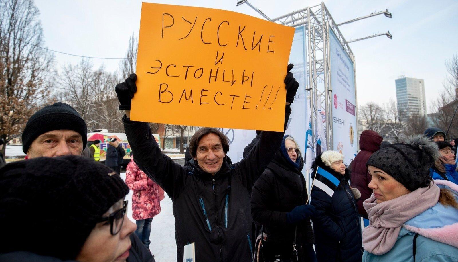 Sergei Tõdõjakov EKRE meeleavaldusel