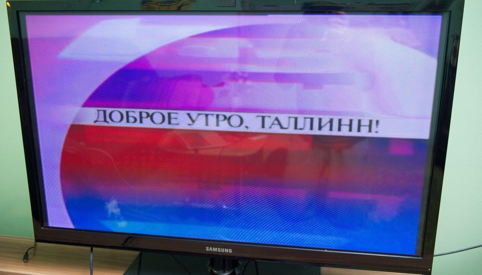 """""""Tere hommikust, Tallinn!"""" on PBK Tallinna-tegemisi kajastava saate reibas pealkiri."""