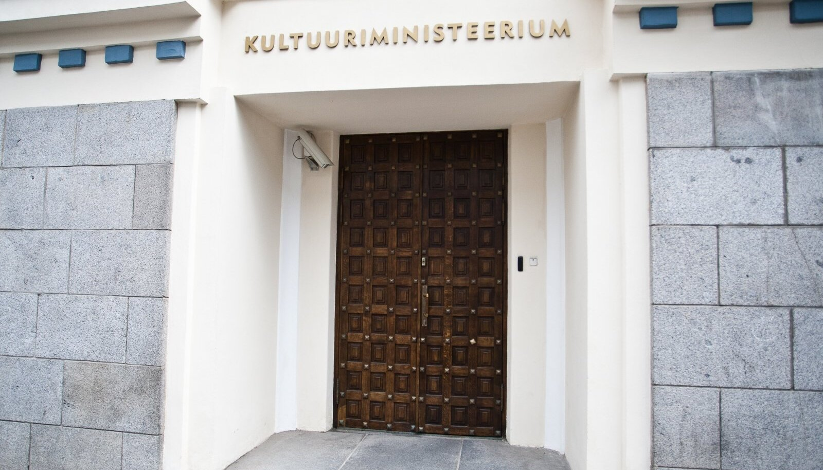 Kultuuriministeerium.