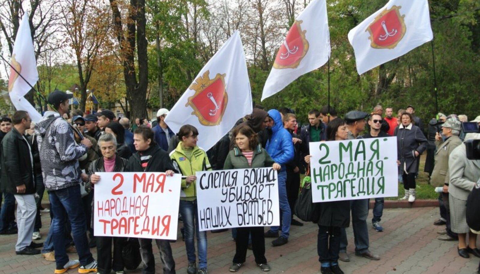Venemeelsete meeleavaldus Odessas