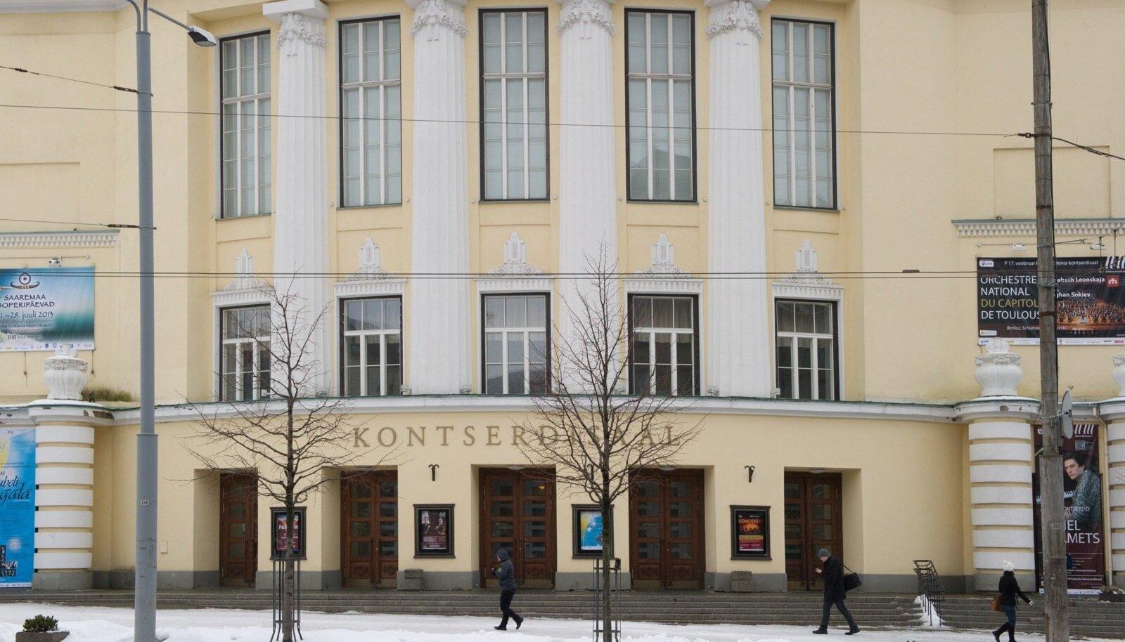 Eesti Kontserdi tegevust on kavas uurida siseauditiga.