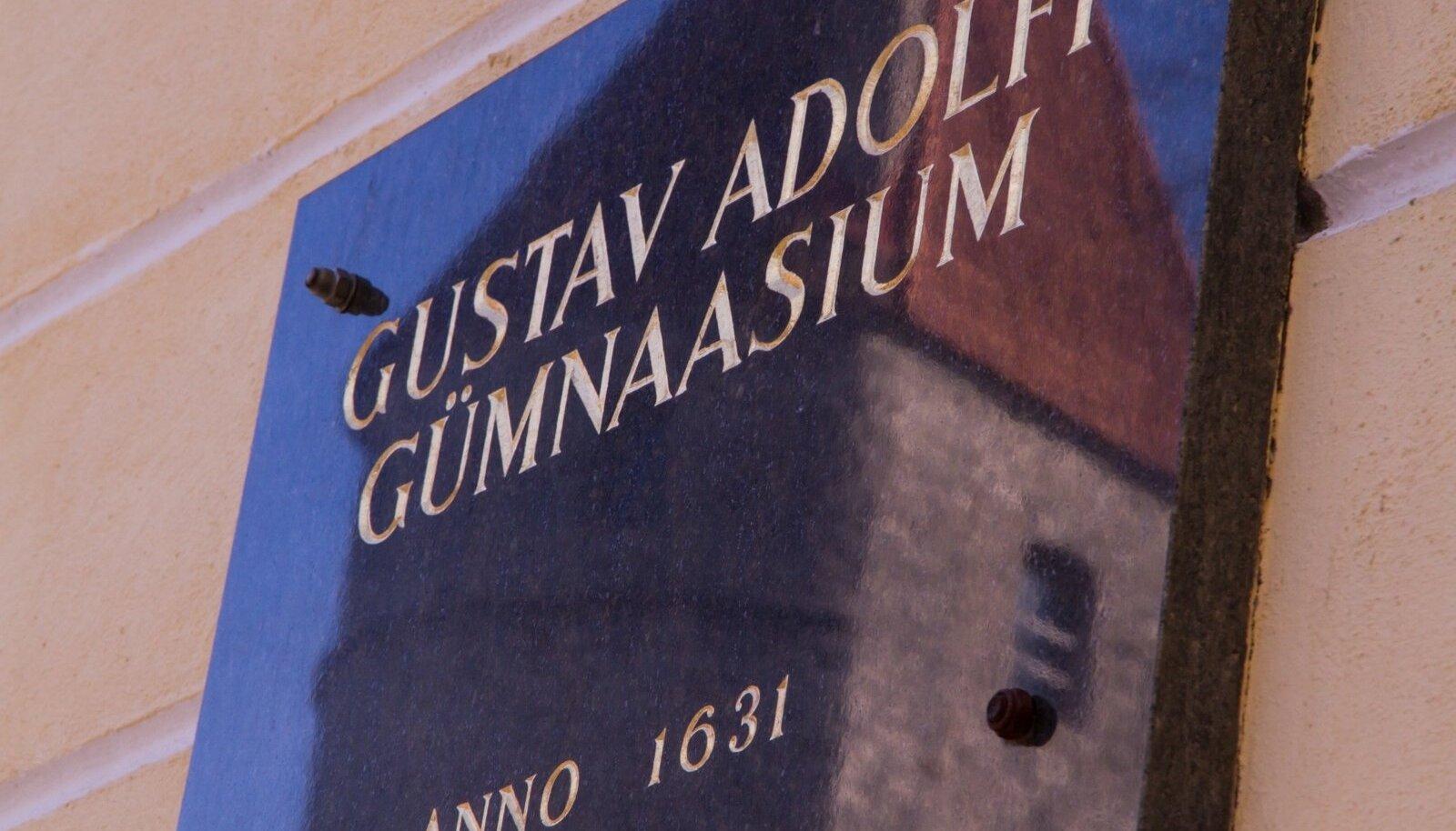 Gustav Adolfi Gümnaasium