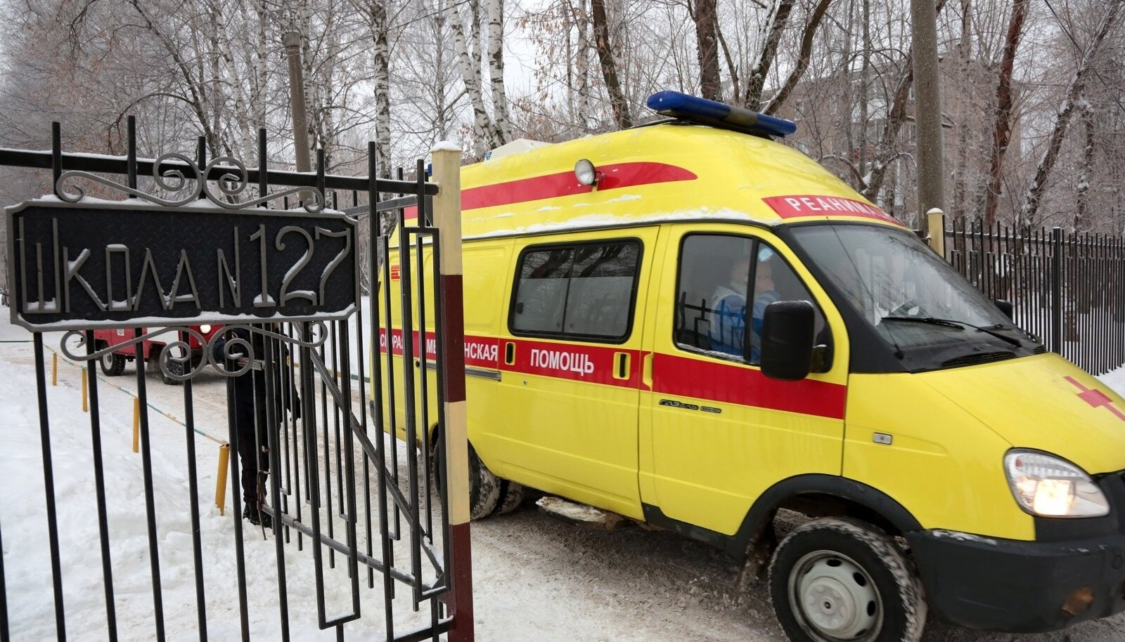 Knife violence in Perm secondary school leaves several injured