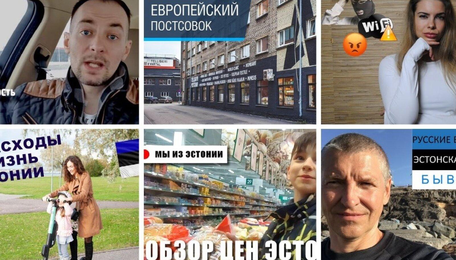 Kuidas Eestisse kolida? Kas Eestis on hõlbus tööd leida ja palju võib teenida? Kui palju asjad Eestis poes maksavad? Neile küsimustele otsivad vastuseid paljud juutuuberid.