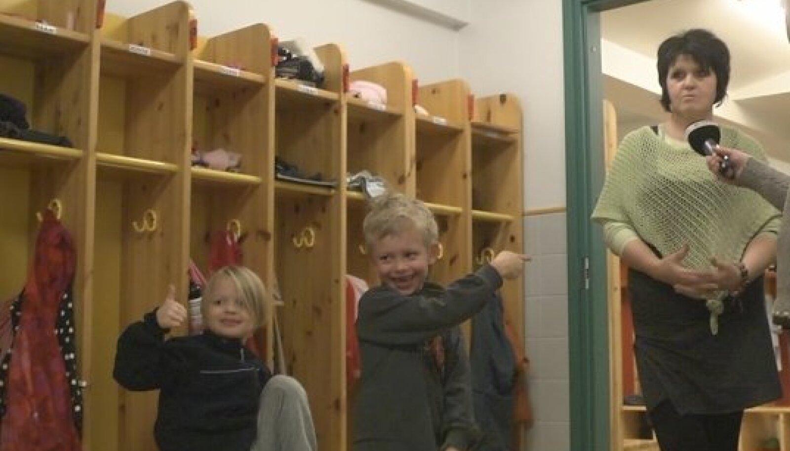 Humpula lasteaed Lahtis