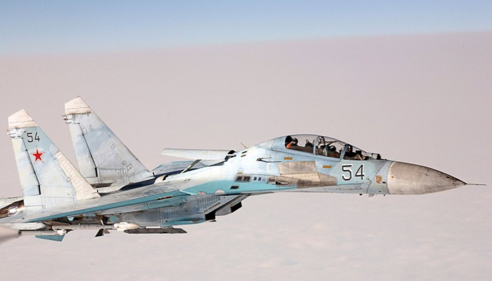 Vene rindehävitaja Su-27