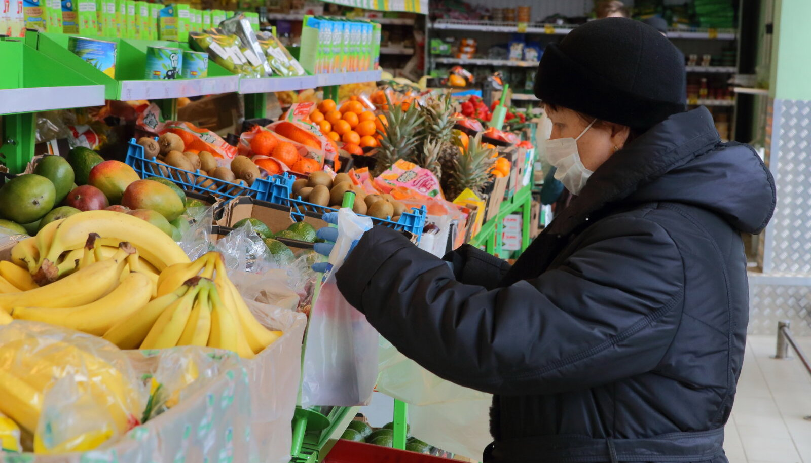 Российский супермаркет