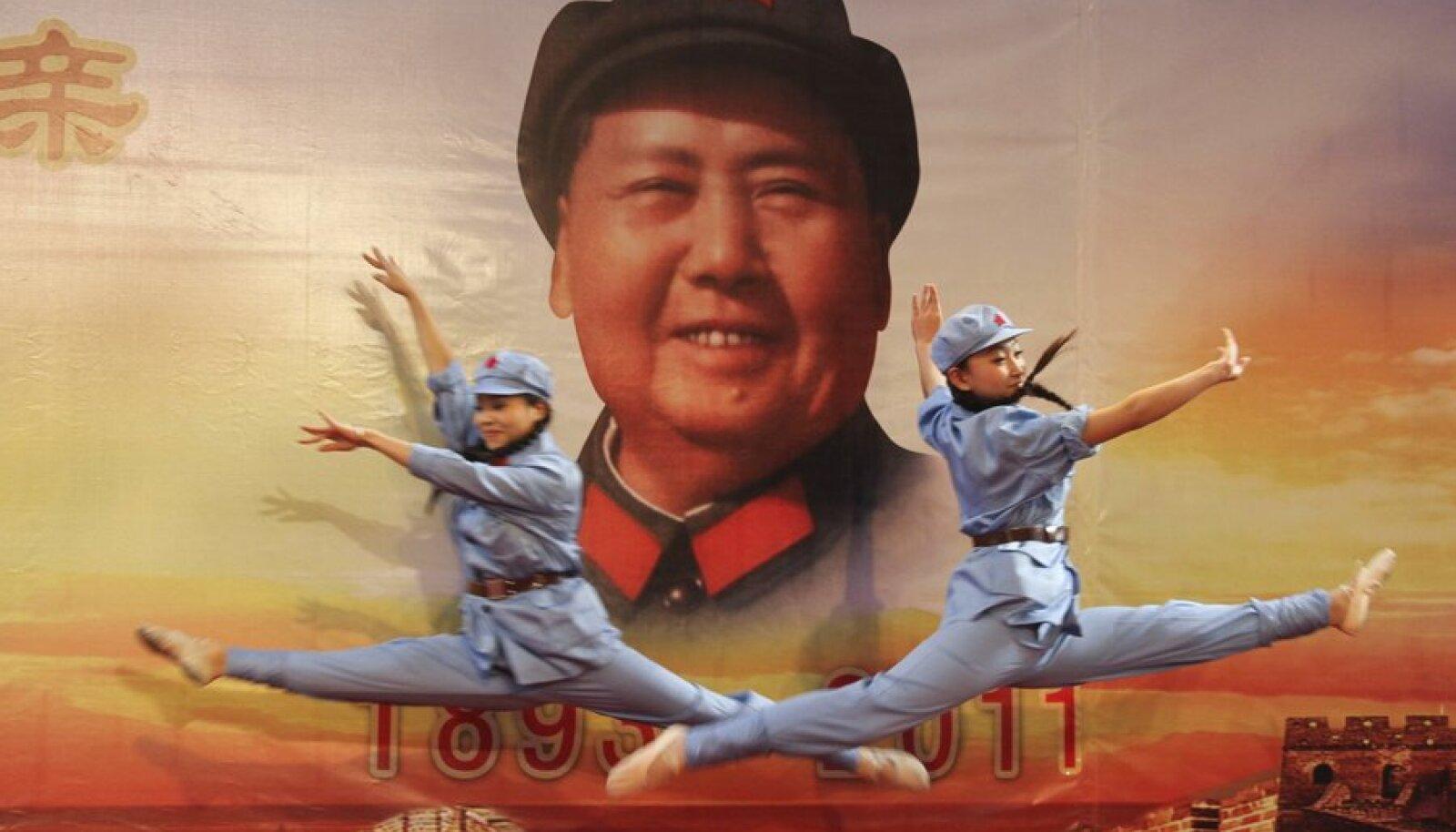 Pidutsemine Mao Zedongi sünniaastapäeval.