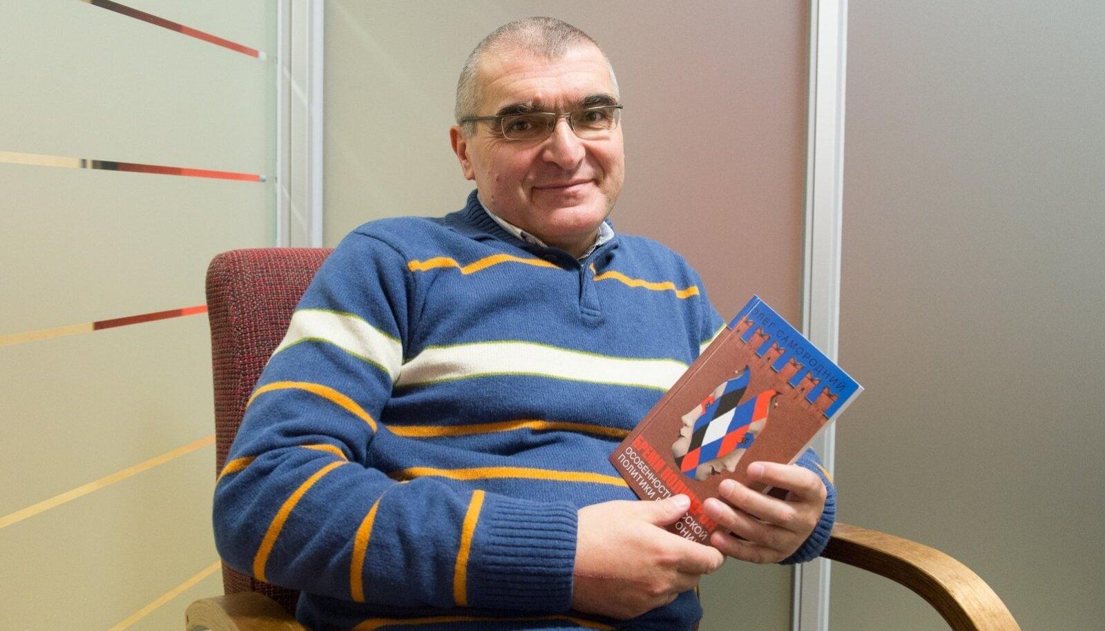Oleg Samorodni