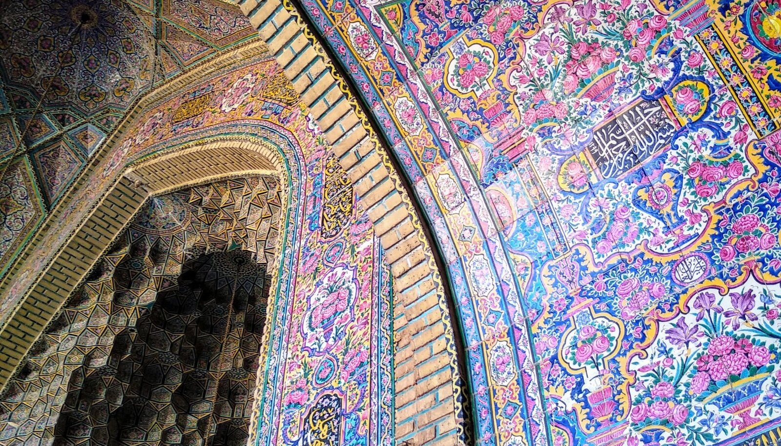 Ilu ei tule Iraanis pikalt otsida.