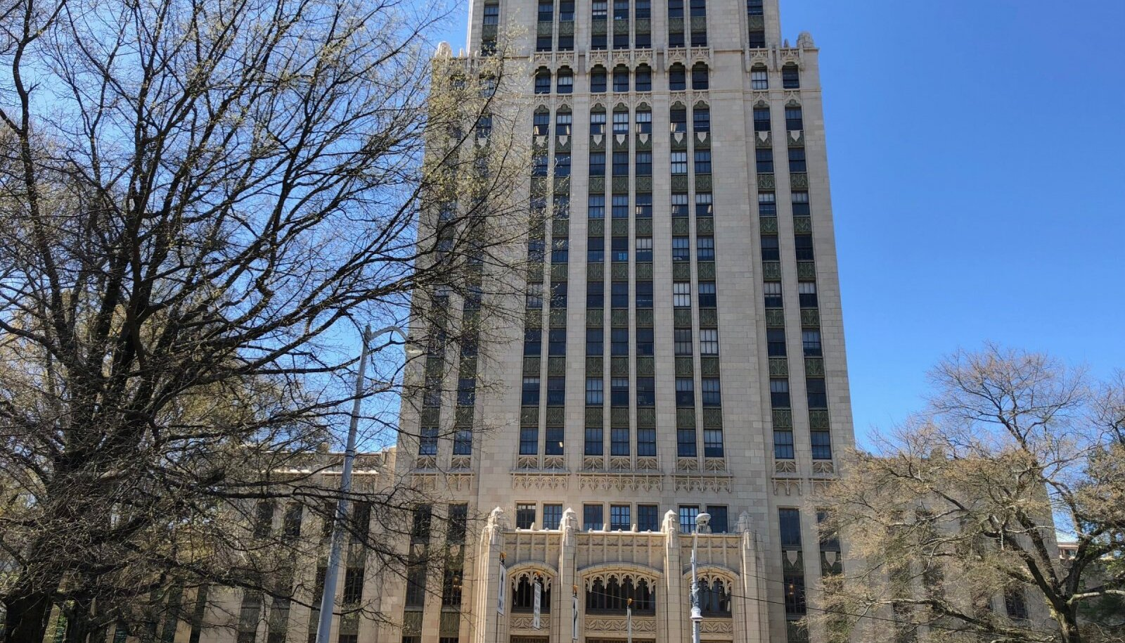 Atlanta linnavalitsuse hoone