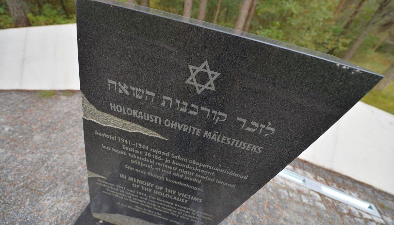 Holokausti ohvrite mälestusmärk Kloogal