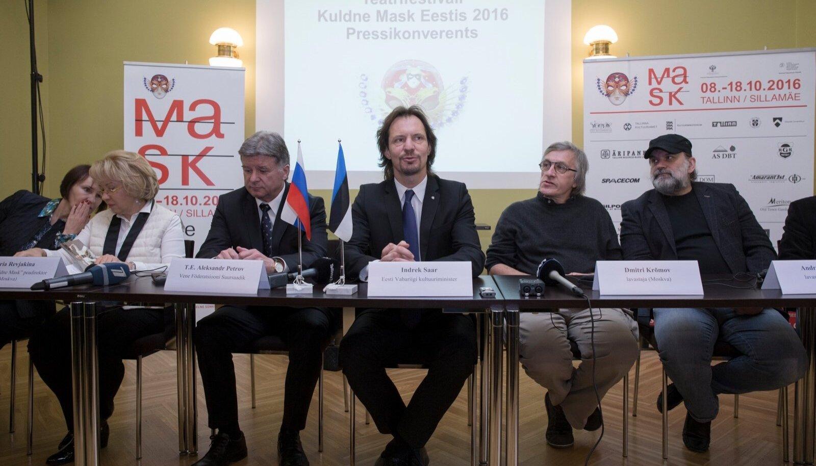 Teatrifestivali Kuldne Mask pressikonverents