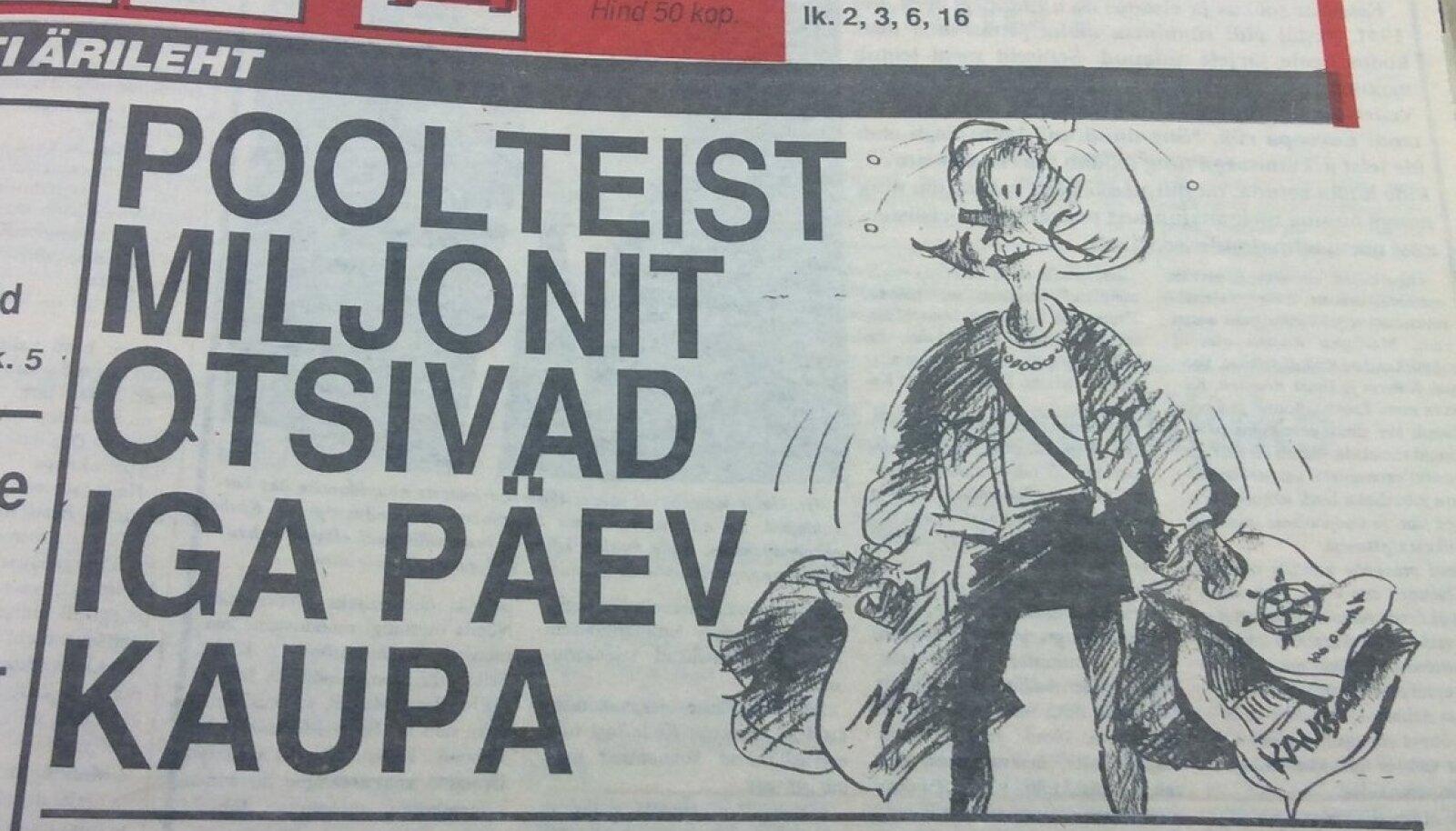 Toonane Äripäeva karikatuur väljendab 1991. aasta olukorda.